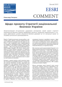 thumbnail-of-Draft Security Strategy of Ukraine - initial overview (2015-02) C-UKR