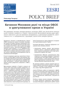 thumbnail-of-OSCE role in handling crisis in Ukraine - Moscows vision (2015-02) PB-UKR