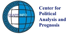 Center for Political Analysis and Prognosis