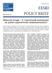 thumbnail-of-Minsk II (2015-02) PB-UKR