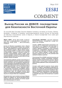 thumbnail-of-CFE Treaty, Russia & East European security (2015-03) C-RUS