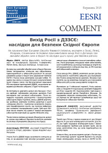 thumbnail-of-CFE Treaty, Russia & East European security (2015-03) C-UKR