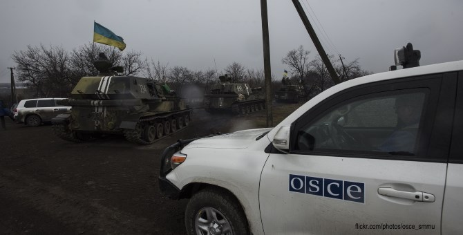 Strengthening the OSCE Special Monitoring Mission to Ukraine: a way to peacekeeping?