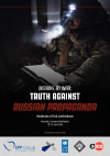 thumbnail of 2015-08 Truth Against Russian Propaganda – Conference ENG