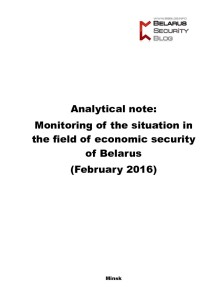 thumbnail of 2016-03 Belarus Economic Security Feb2016 PB-ENG