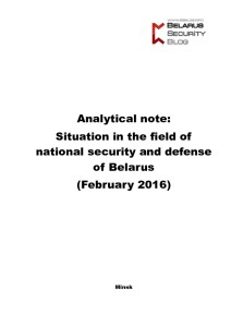 thumbnail of 2016-03 Belarus Security and Defense Feb2016 PB-ENG