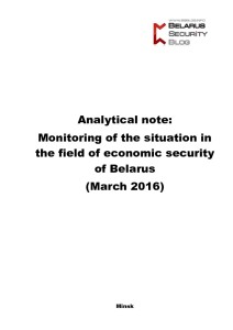 thumbnail of 2016-04 Belarus Economic Security Mar2016 BSB-PB-ENG