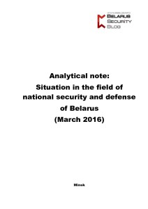 thumbnail of 2016-04 Belarus Security and Defense Mar2016 PB-ENG