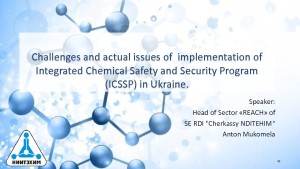 thumbnail of 2016-04 Integrated Chemical Safety and Security Program in Ukraine CP-ENG
