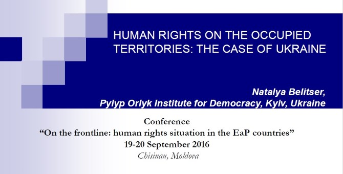 Human Rights on the Occupied Territories: The Case of Ukraine