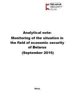 2016-10_belarus-economic-security-september2016_pb-eng