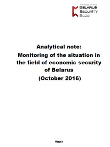 2016-11_belarus-economic-security-october2016_pb-eng